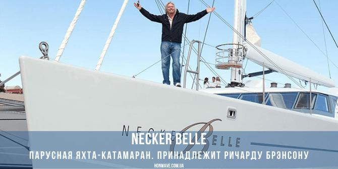 Парусная яхта катамаран Ричарда Брэнсона